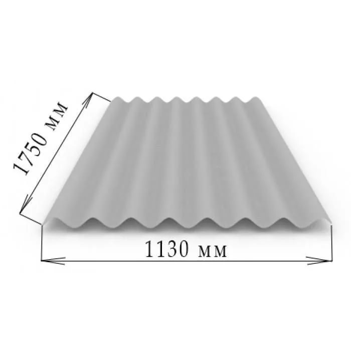 Шифер 8-ми волновый серый 5,2мм 1750*1130мм