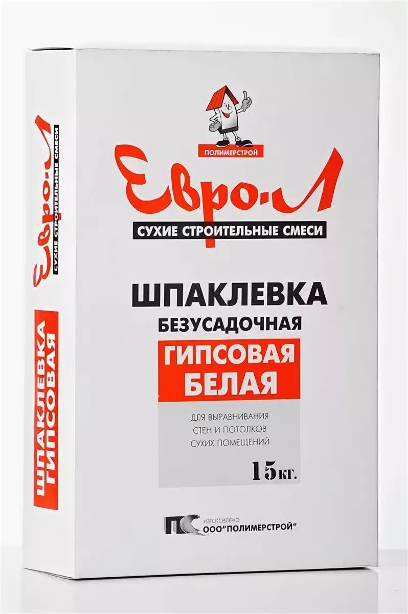 Шпаклевка Евро-Л безусадочная 15кг