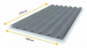 Шифер 7-ми волновый серый 5,2мм 1750*980мм