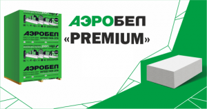 АЭРОБЕЛ элемент 625*100*200