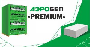 АЭРОБЕЛ элемент 625*150*200