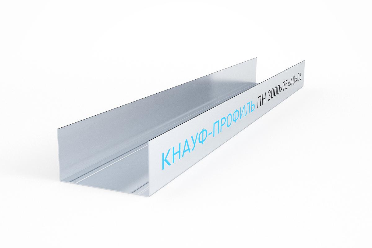 Профиль Knauf ПН 75*40 0,6мм 3м