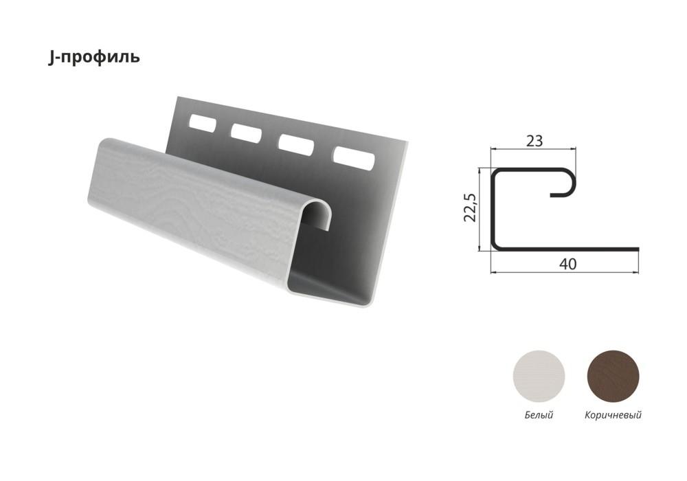 J-профиль Коричневый виниловый 3м