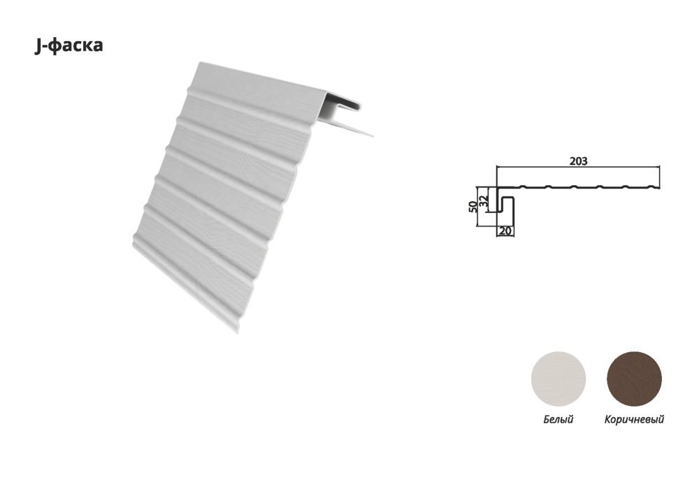 J-фаска (ветровая доска) Коричневый виниловый 3м